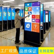 液晶屏落地式 43/50寸立式广告机触控室内单机网络安卓触摸一体机