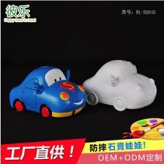 學生手工diy玩具幼兒園汽車非石膏娃娃存錢罐涂鴉白胚學生日禮物