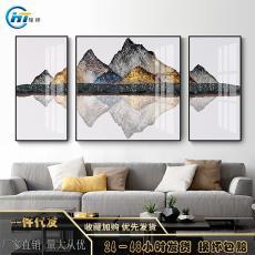 酒店書房個性創意組合壁畫現代裝飾畫北歐簡約抽象水風景客廳掛畫