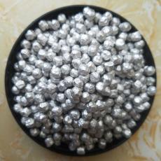負電位陶瓷球 能量杯專用 供應負電位顆粒 富氫球 金屬鎂粒