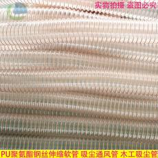木工吸尘通风管 德国原料制造 吸尘管 聚氨酯风管 PU钢丝吸尘软管
