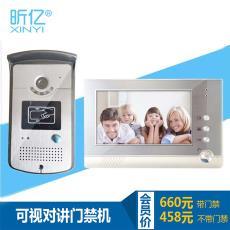 楼宇可视对讲门铃设备小区门禁系统套装室内电话分机智能电子主机