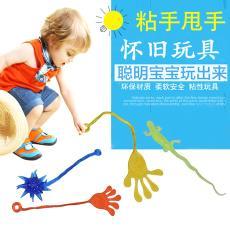 小吊板玩具批發學校周邊兒童80后懷舊塑料軟膠粘手巴掌錘伸縮甩手