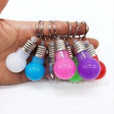 led發光閃光燈泡鑰匙扣定制創意玩具小禮品活動贈送掛件新奇飾品