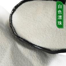 廠家大量批發白色漂珠 現貨供應規格齊全 防火涂料用漂珠