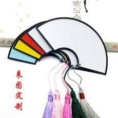 【定制】中國風扇面DIY書簽卡空白流蘇紙質書簽來圖定制禮品書簽
