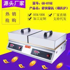 電腦數顯舒芙蕾機銅板扒爐奶茶咖啡小吃設備銅鑼燒設備電扒爐商用