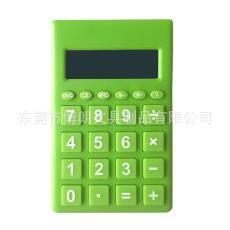 學生計算機 小巧輕便計算器 迷你掌上禮品計算器 糖果色計算器