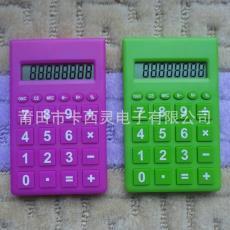 款式新穎 計算精確 8位數促銷禮品計算器 卡通計算器 硅膠計算器
