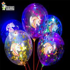 亮片彩虹馬發光氣球帶燈夜光微商地推活動小禮品物批發兒童款LED
