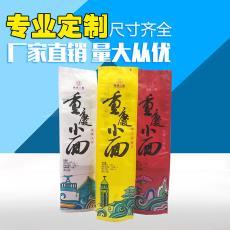 廠家直銷定做面條包裝袋粉絲掛面袋米粉食品塑料平口包裝袋四邊封