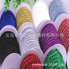 現貨供應0.6-1CM1.5CM2CM無彈力彩蔥絨織帶閃亮絲金銀蔥帶植絨帶