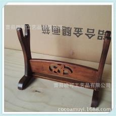 定做实木胡桃色黑色仿古展示架刀架剑架兵器架木制底座笛子架