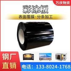 拉絲彩鋼板防火門免涂板 寶鋼彩涂板高光黑TDC51D家電環保彩涂板