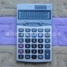 按鍵手感較好 12位數真太陽能計算功能 禮品計算器 辦公計算器