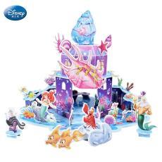 古部立體拼圖3D場景美人魚宮殿兒童益智拼插早教玩具生日禮物