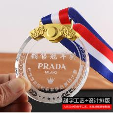 水晶掛牌定制獎杯小獎牌獎章活動比賽紀念小獎品金屬掛牌廠家批發
