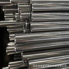 430薄壁管4 5 6 7 8 9 10 12 12.7mm 縮口不銹鋼管201 410 304