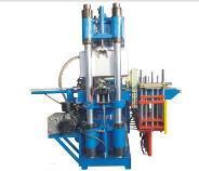 江苏拓威生产真空平板硫化机