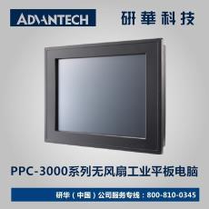 工业平板电脑#研华嵌入式无风扇12.1寸PPC-3120-RAE凌动触摸BTO