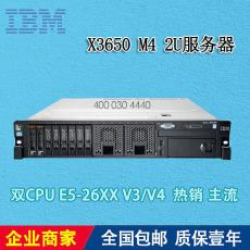 2011 16核32线程 虚拟化 云计算 网吧 二手服务器 X3650M4 IBM