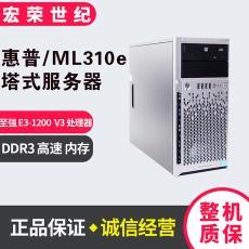 Gen8  塔式服务器 E3 V3 游戏吃鸡主机 企业办公 惠普 ML310e HP