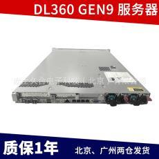DDR4 Gen9 1U双路服务器主机 HP惠普DL360 48核E5-2678v3 G9