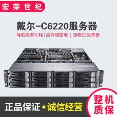 2U E5 四子星雙路 2U機架式 新款DELL 服務器 C6220