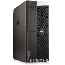 T5810圖形工作站至強E5臺式機深度學習GPU渲染電腦主機 Dell/戴爾