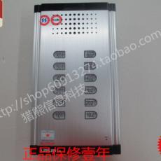 主机通式楼宇四线非可视/直JB-2200门铃入户系统对讲门禁系统