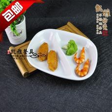 仿瓷塑料盤密胺快餐盤兩格餐盤長方形盤快餐托盤餐盤食堂盤