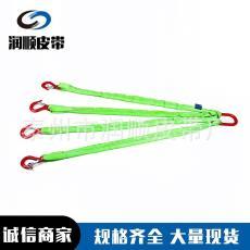 四腿成套柔性吊帶吊具 組合滌綸吊裝帶起重索具 扁平組合吊裝帶
