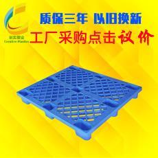 厂家直销九脚网格塑料托盘防潮加厚塑料托盘蓝色九脚网格塑料托盘