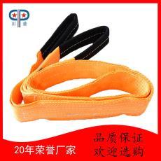廠家直銷工業吊索具彩色吊裝帶雙扣環形滌綸吊帶行車扁平吊裝帶
