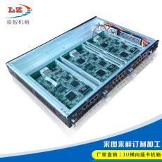 订制1U机箱、1U插卡机箱、PCB插卡机箱、铝合金插箱