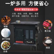取暖炉家用火炉炉子冬季碳炉子室内农村烤煤块燃煤新款煤炭柴煤块