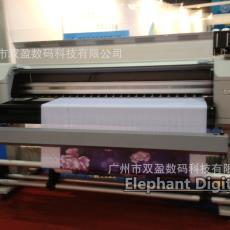 數碼印花轉印設備武藤1604噴繪寫真廣告打印機高精度噴繪進口機