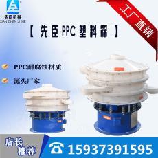 供應冶金粉末振動篩 醬油過濾電動振動篩粉機耐腐蝕篩 分級震動篩