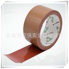 价格低 供货快 供应彩色牛皮胶带 样品免费 高粘牛皮胶