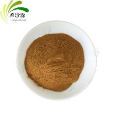 品質保障 現貨黑核桃皮提取物 黑核桃皮原料萃取 10:1比例提取物