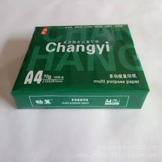 精品70克A4纸8包一箱 畅翼A4纸*新产品上市 厂家复印纸批发