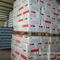 80g复印纸 承接出口OEM订单 厂家直销 70g 贴牌加工A4纸