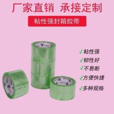 汕头潮州深圳足码5.5cm宽透明特粘韧性强胶纸封箱打包胶带胶布