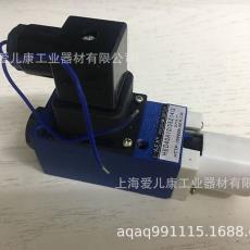 优惠供应AEK压力继电器 HED40A/100 HED40A15/350HED40A15/50Z14