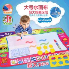 水畫布兒童神奇清水筆玩具男女涂鴉填色畫冊書寫字畫布大號80*60