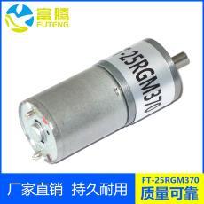 直銷36V按摩器直流電動機風扇小馬達微型電機磨腳器專用電機批發