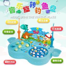 親子益智迷你電動燈光音樂旋轉釣魚盤玩具 兒童磁性釣魚玩具