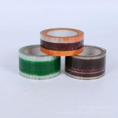 专业定制快递打包专用胶带 可印制logo 定做胶带印字透明胶带