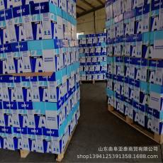 70克 80克A4复印纸出口摩洛哥 出口500张/包A4打印纸 木浆纸张