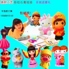 廠家直銷石膏娃娃白胚公園擺攤石膏像兒童涂色玩具儲蓄罐diy涂鴉